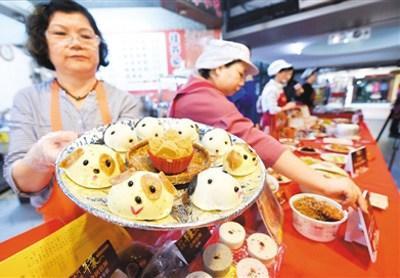 台北传统市场年货开卖 首次网上推出70多种商品