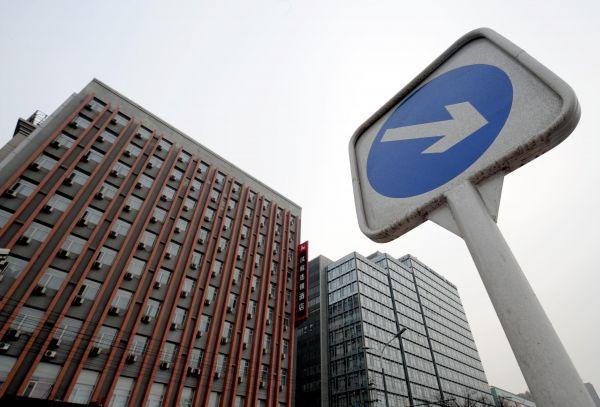 美媒:中国超大城市楼市销售停滞惊人逆转!