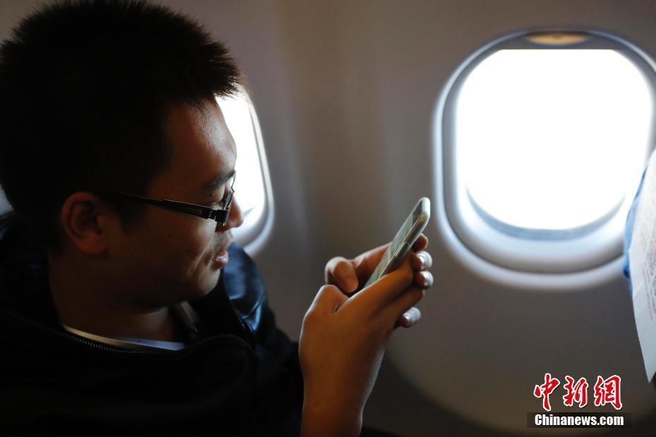 """媒体:中国民航迈入""""空中手机开机""""时代"""