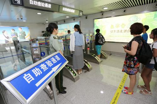 美媒:中国护照影响力变强超越印度创最高水平