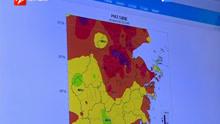 浙北多地发布霾黄色预警  雾霾天或将连续三日