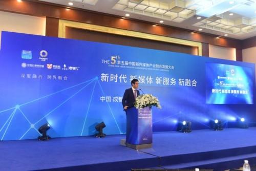融合创新打造中国好服务