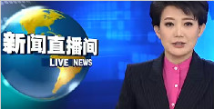 西藏双湖县发生4.5级地震 震源深度6千米