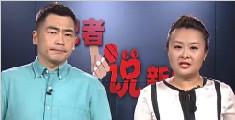 北京:西六环一货车冲出护栏侧翻 致1人死亡