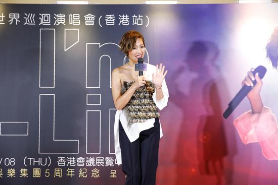 A-Lin举办记者会宣布巡演启动 新专辑担纲制作人