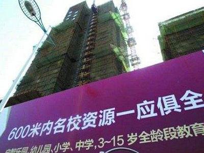 """广州首提""""学位到房""""方案 租的房也能当学区房"""