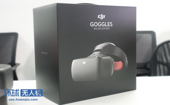 竞速版大疆Goggles RE飞行眼镜开箱 除了颜色还有啥变化?