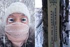 俄村庄气温低至零下62℃
