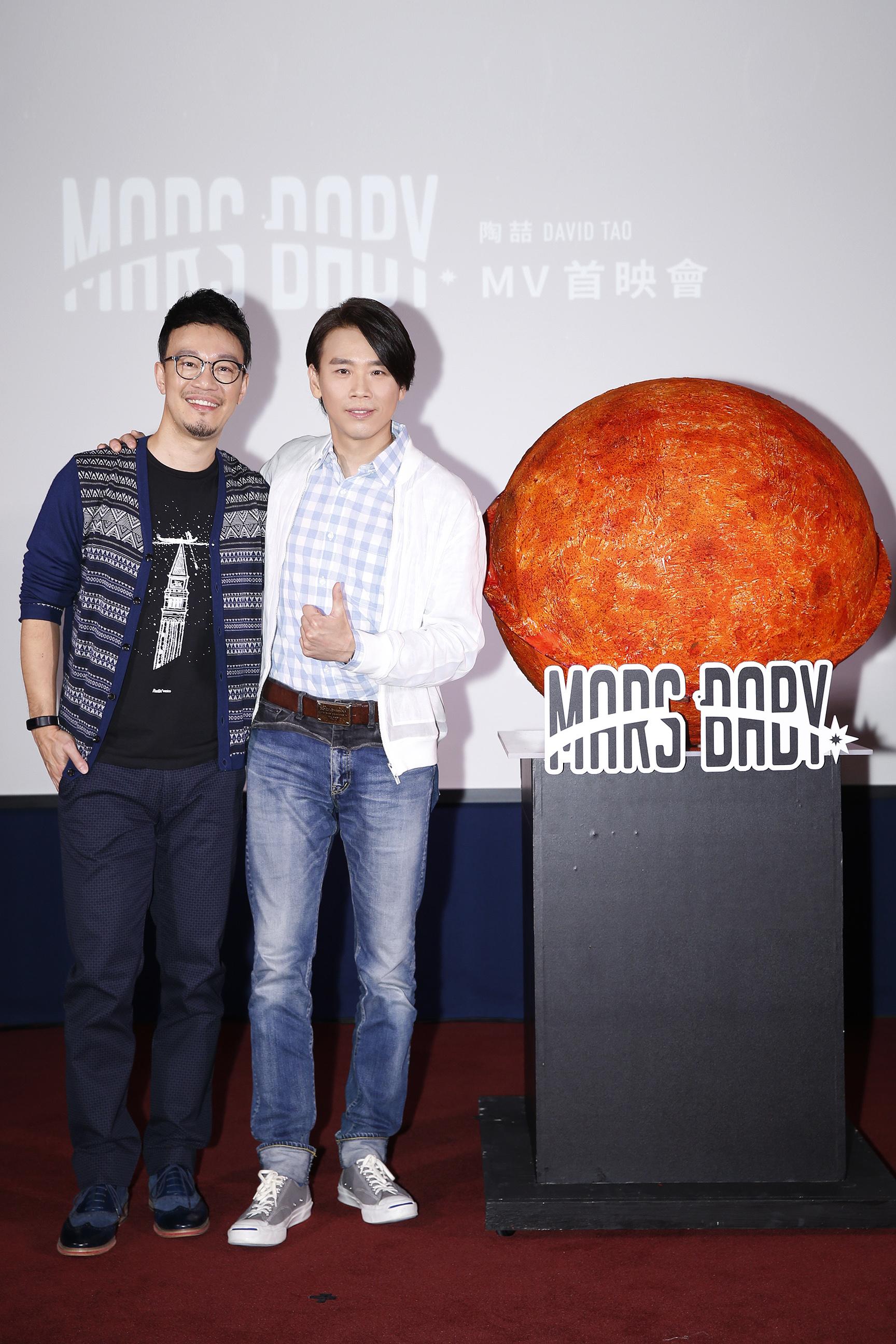 陶喆《Mars Baby》MV首映会 分享创作拥抱正能量