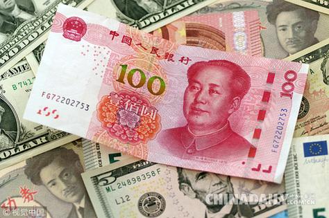 美媒:2017年中国跨境资金流动形势好转!