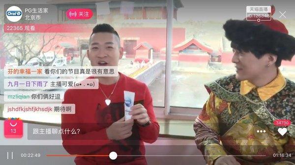 """欧乐-B新年""""排浊""""火锅趴,为牙龈提供专属SPA"""