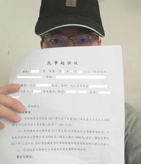 四川一男子入职体检查出艾滋丢工作,起诉公司要求签劳动合同