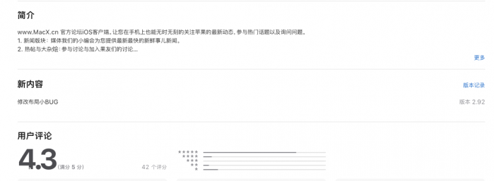 苹果应用AppStore更新预览网页设计模块化家具设计图片