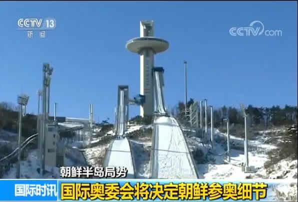 揭朝韩选手将共同训练的滑雪场:由金正恩指示建设
