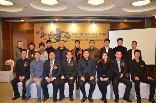 民生银行携手红木委,助力红木家具产权化进程