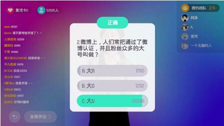 """爱奇艺奇异果TV成""""哈趣冲顶""""首个赞助商"""