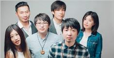 环球娱乐采访鹿先森乐队