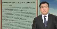 中国大陆总人口逼近14亿 男性比女性多3266万人