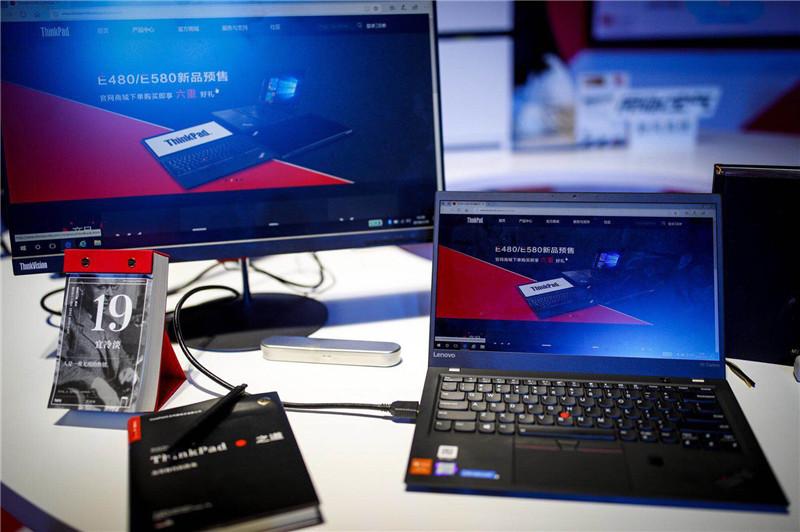 商用笔电新选择 ThinkPad R480助力中小企业发展