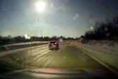 火流星横扫美国密歇根州 陨石坠地引发地震