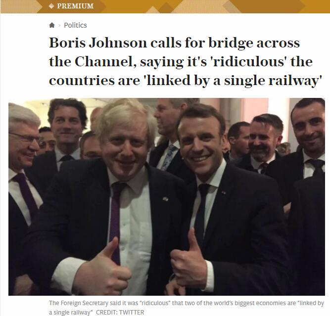 """仅靠一条铁路连接英法""""十分荒谬"""" 英外长建议脱欧后在英吉利海峡建桥"""
