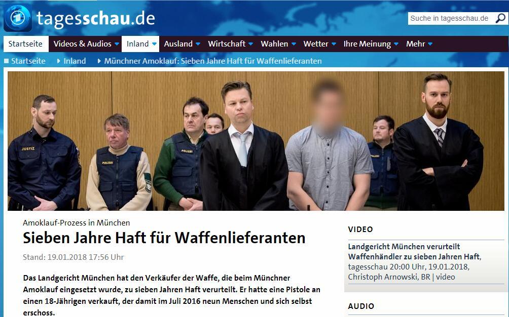 慕尼黑枪击案枪支卖家被判7年监禁 涉嫌非法武器交易