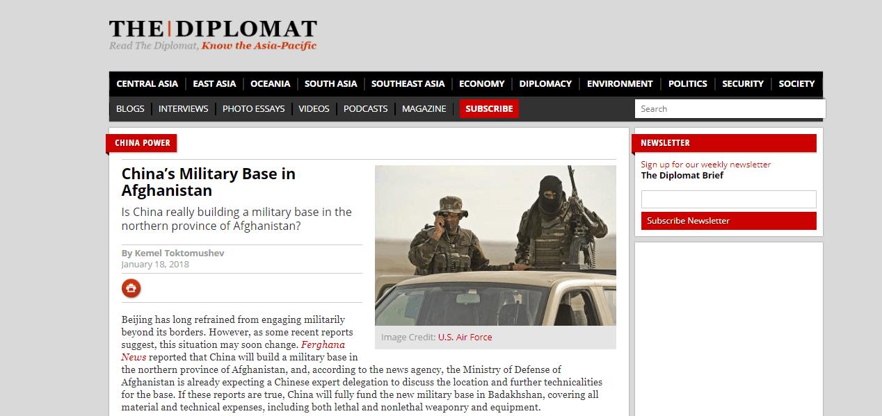 中国要在阿富汗建军事基地?外媒怎么把冷饭又炒了一遍