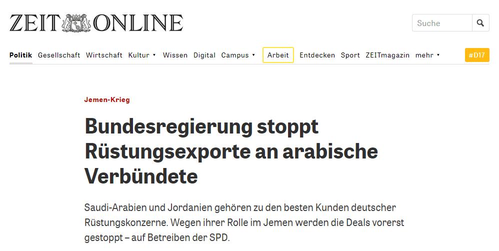 德媒:德国暂停对沙特及约旦在内所有参与也门战争的国家武器出口