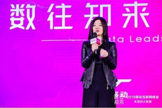 """猎豹大数据2017中国App""""金豹奖""""揭晓"""