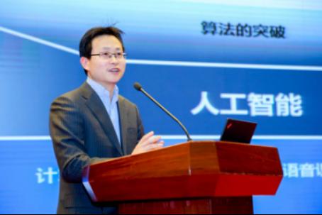 AI标准化新进展: 国家人工智能标准化总体组揭牌