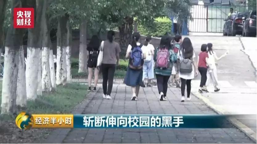 裸贷魔爪伸向女大学生 逾期未还被敲诈多人被逼自杀