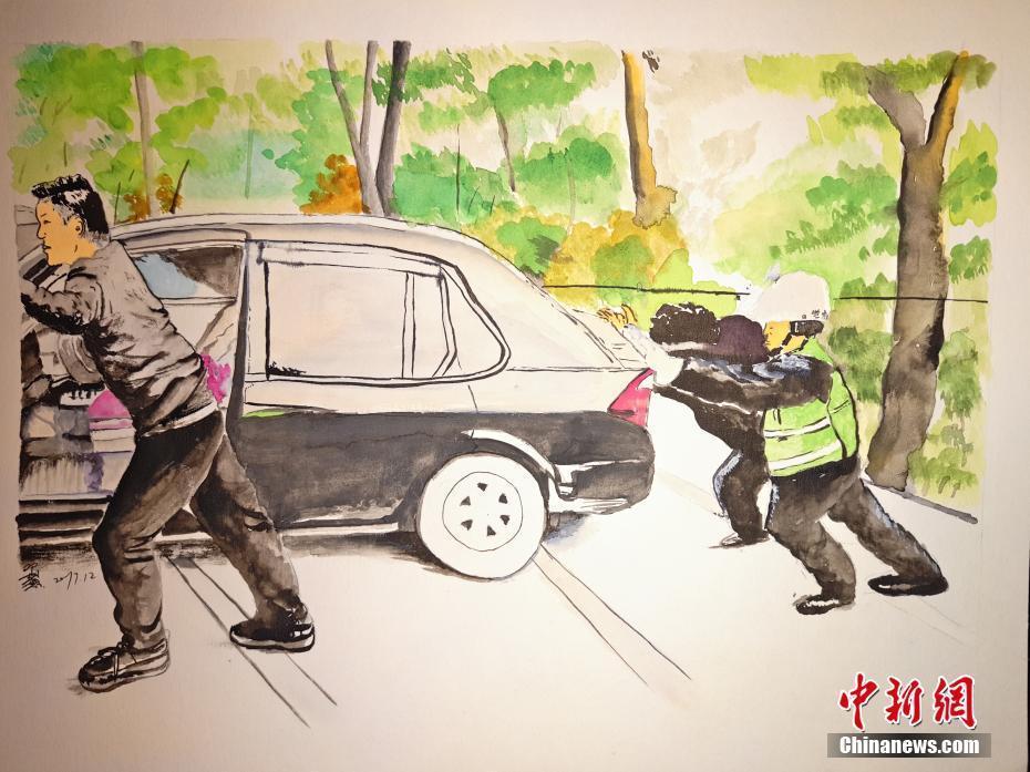 """长沙""""90后""""交警用手绘记录交警故事"""
