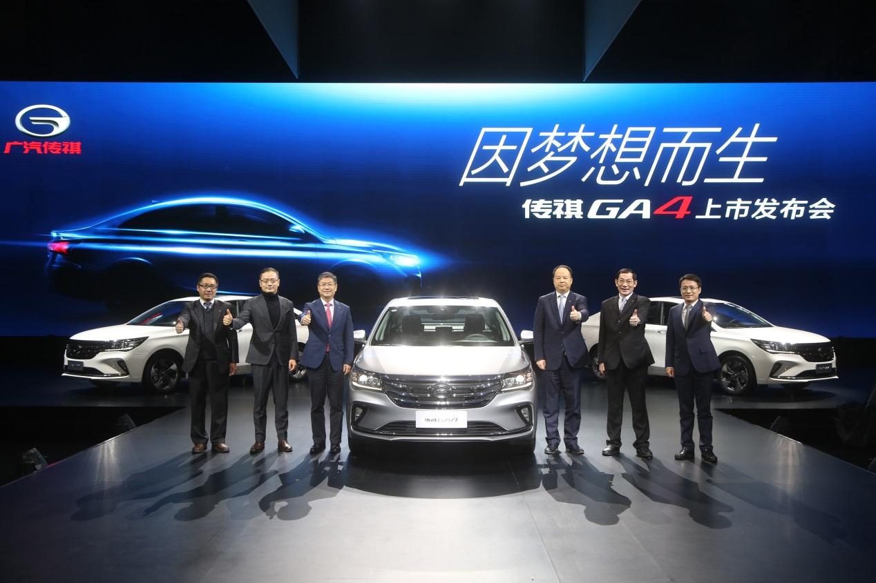 2018北美车展载誉归来 传祺GA4逐梦上市助推广汽传祺再上新台阶
