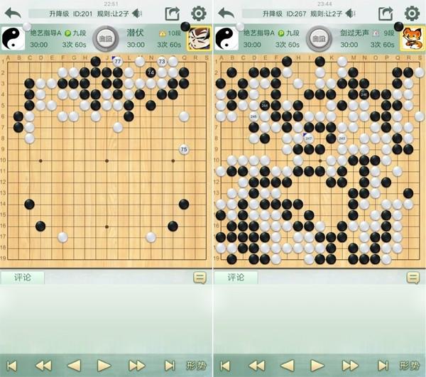 柯洁再次成为围棋AI 的 benchmark 让二子也落败