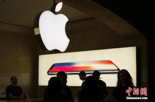 苹果答复上海消保委称:用户可自选是否降速