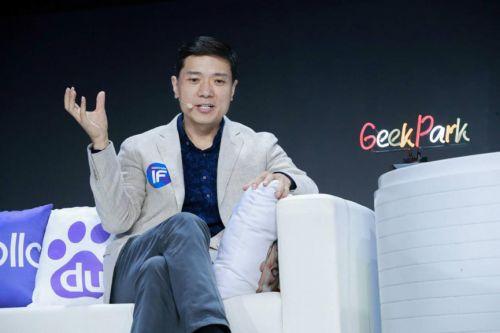 李彦宏:百度App是人工智能应用的核心产品