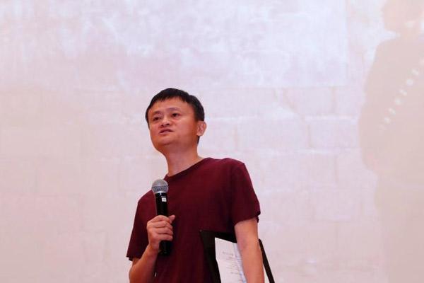 马云邀80余位企业家 探讨乡村寄宿制学校计划
