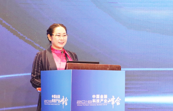 """荣程集团亮相""""2018中国金融科技产业峰会"""",金融科技版块业绩闪耀"""