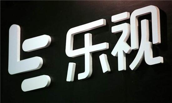 乐视债务小组发文称贾跃亭欠60亿 30多亿已解决