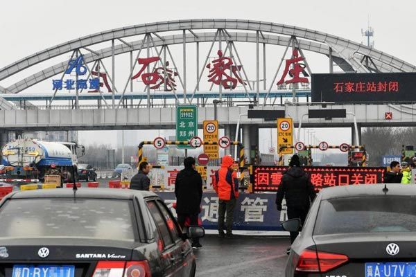 降雪致京津冀大部分高速关闭