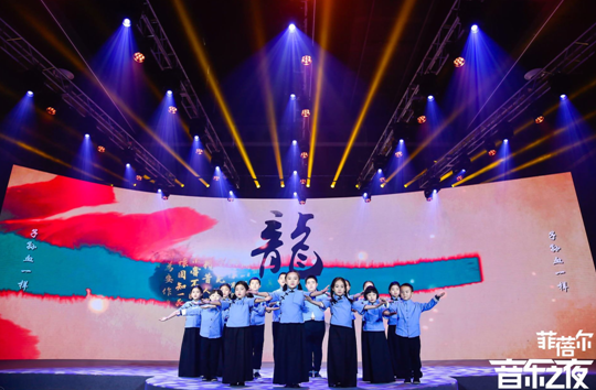 """""""菲蓓尔音乐之夜""""在京举行 全新魔法乐理课程正式亮相"""