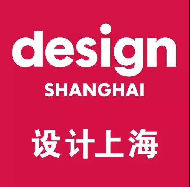 住·梦 ∣ 2018 设计上海 Andrew Martin Day