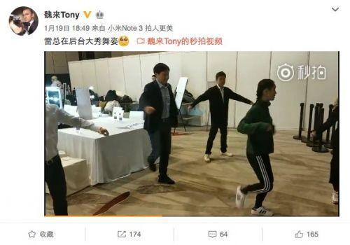 小米CEO雷军苦练尬舞 不会跳舞的CEO不是好歌手