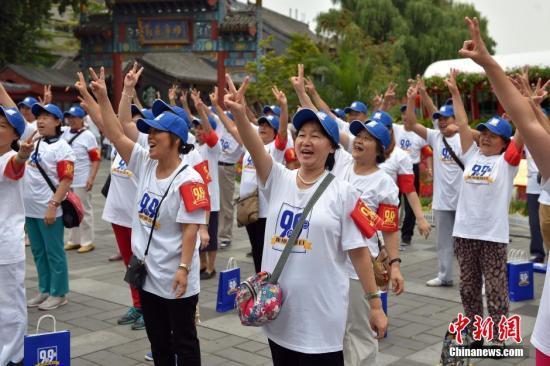 蓝皮书称北京居民主观幸福指数处于中等偏上水平