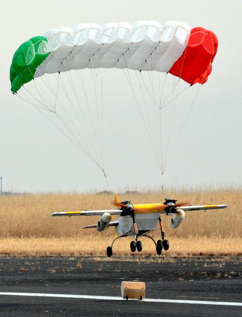 日本龙崎市试验验证无人机运送救援物资