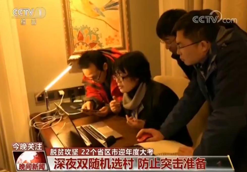 金沙会线上娱乐:中国脱贫人口连续5年超千万人_真脱贫还是假政绩?