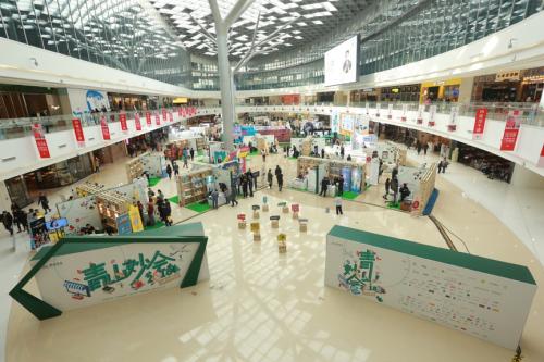 锋潮汇共享经济展览产品首次面向大众消费者