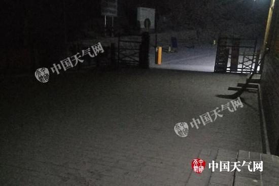 北京干渴90天终迎初雪 雪后气温骤跌将遇冰冻周