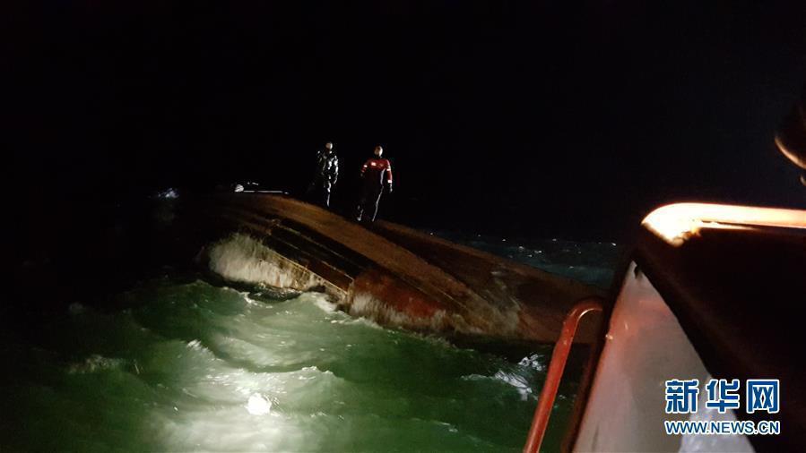 媒体:一艘疑似中国渔船在韩以西海域倾覆已发现三具遗体