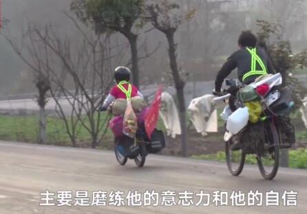 """""""狼爸""""带6岁娃穷游 每天负重6公斤骑60公里住帐篷"""